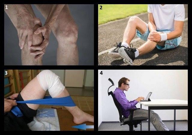 Повреждение связок колена: симптомы и лечение