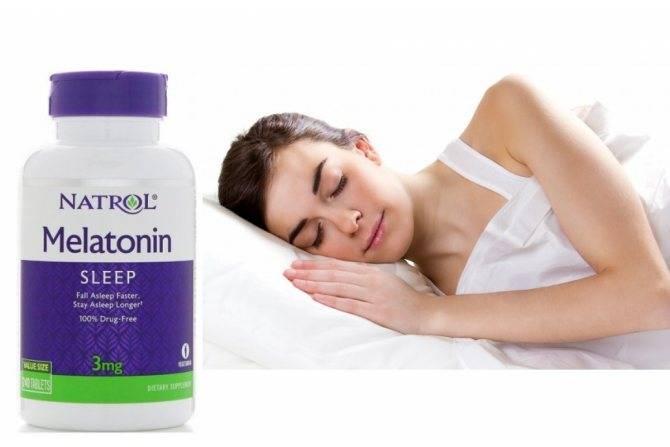 Мелатонин — действующее вещество препарата велсон