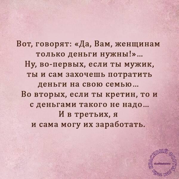 Любовь за деньги и ради денег можно ли купить любовь?   lovetrue.ru