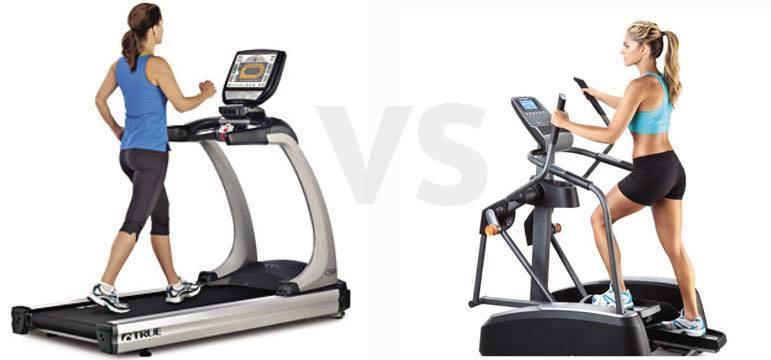 Что лучше беговая дорожка или эллиптический тренажер. сравнение и рекомендации по выбору