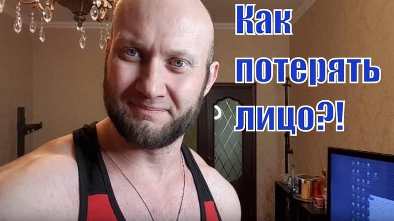 Александр никулин (road to the battletoad): биография блогера и бодибилдера