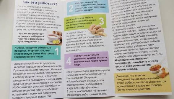 Имбирь при похудении и чем можно заменить корень, как он помогает организму, когда нужно его есть и пить, а также способы, с помощью которых получится сбросить вес русский фермер