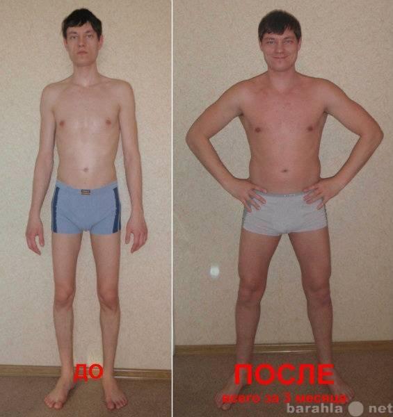 Как правильно набрать вес