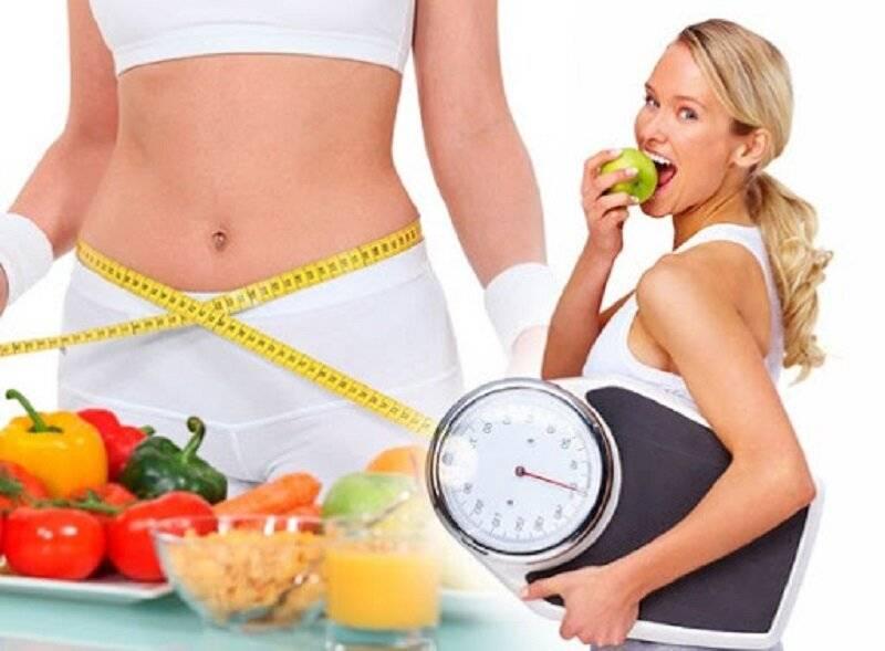 Самые эффективные способы похудеть после праздников