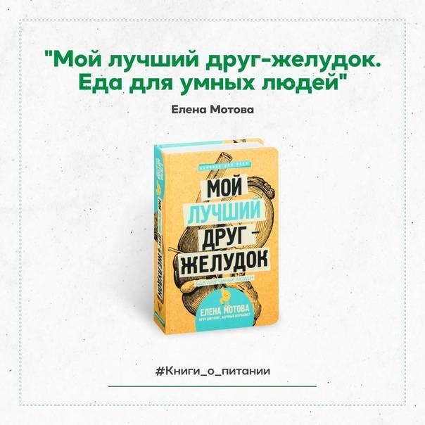 Реальный и шарлатанский детокс: ваш лучший друг это желудок — еда для умных людей