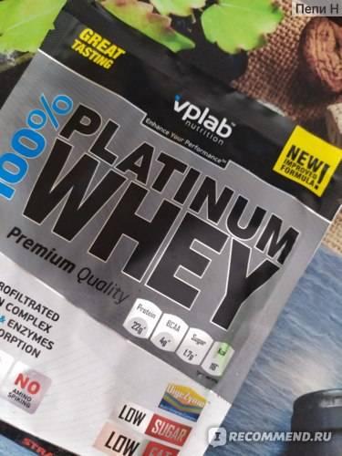 100% platinum whey 2300 гр - 5,03lb (vp laboratory) купить в москве по низкой цене – магазин спортивного питания pitprofi