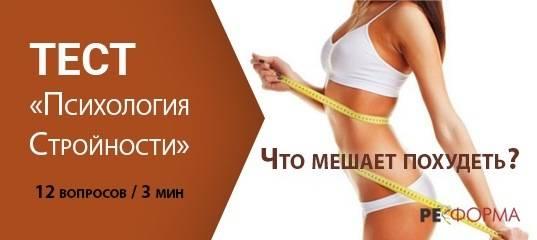 Нужно ли отказываться от мучного и сладкого, чтобы похудеть