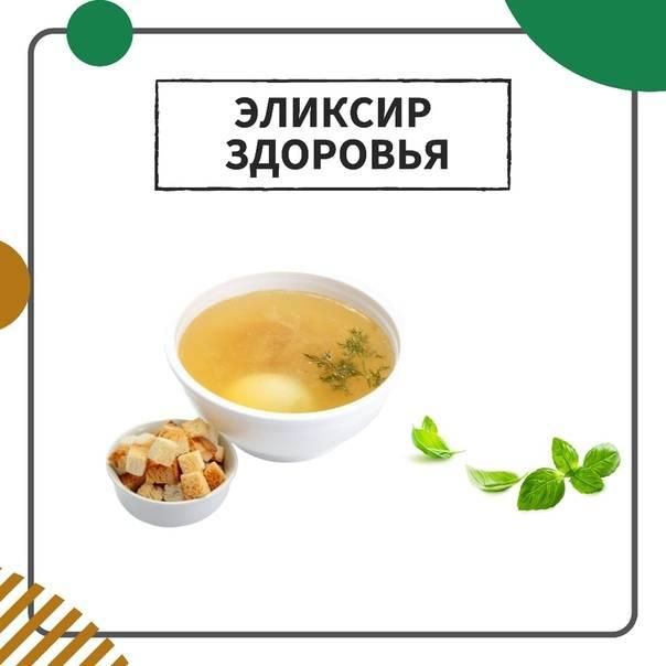 Костный бульон: рецепт, польза и вред, как готовить