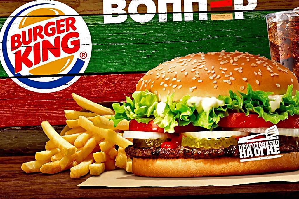 Самые безвредные блюда из фастфуда kfc, mcdonalds, burger king