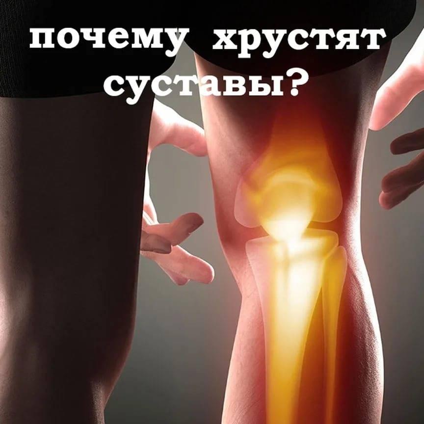 Скованность в суставах: причины и методы лечения   артракам