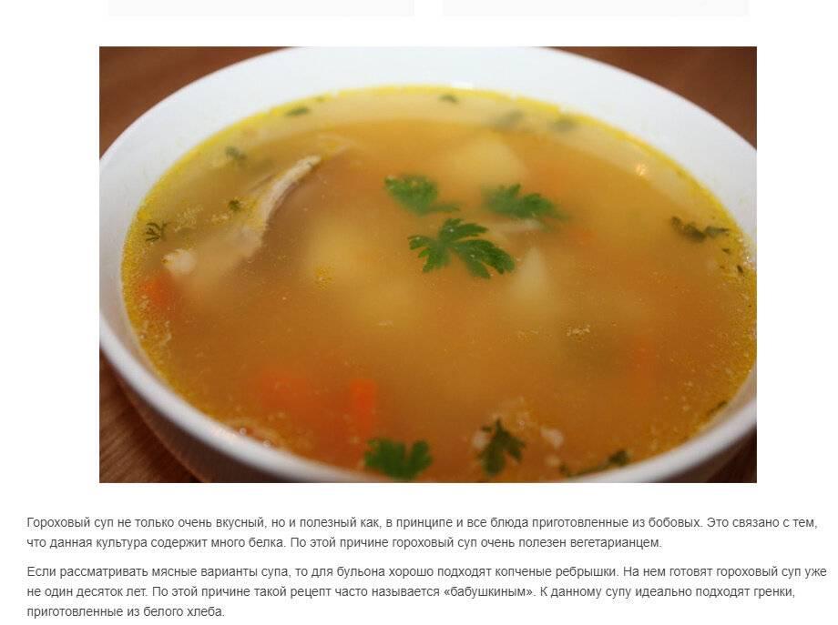 Супы для похудения – мощный тренд в здоровом питании