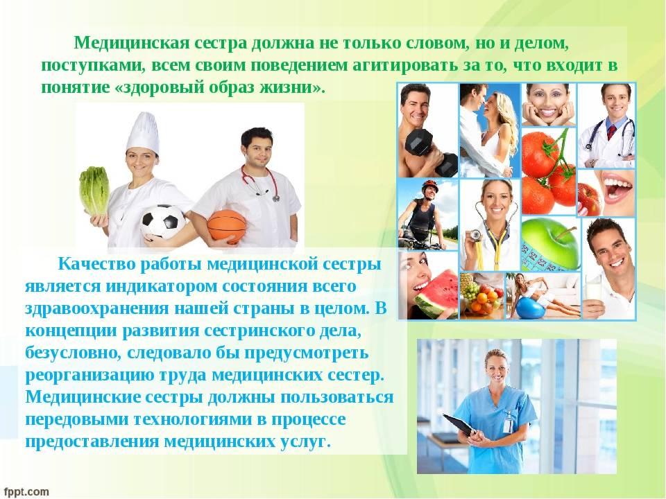 Как сохранить свое здоровье, чтобы долгие годы вести активный образ жизни.