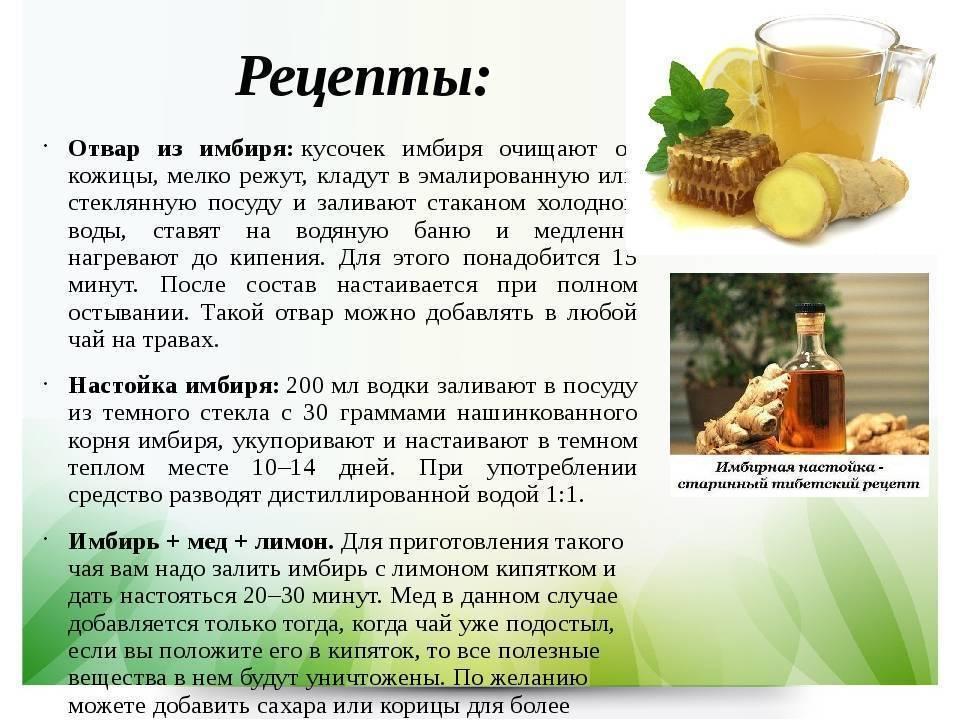 Помогает ли яблочный уксус похудеть и избавиться от целлюлита :: домашний уход ::  «живи!