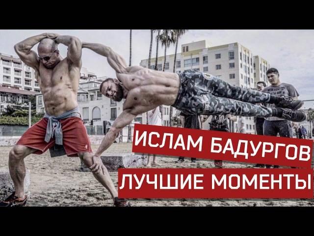 «игорь ковтун тренировки базирующиеся на весе собственного тела никогда не потеряют актуальность, и в данный момент популярность такого рода нагрузок ...»