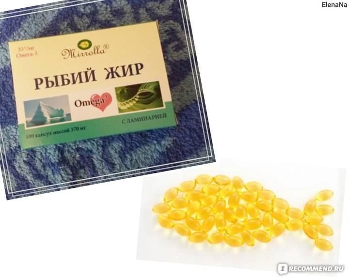 Как принимать рыбий жир для похудения? | poudre.ru