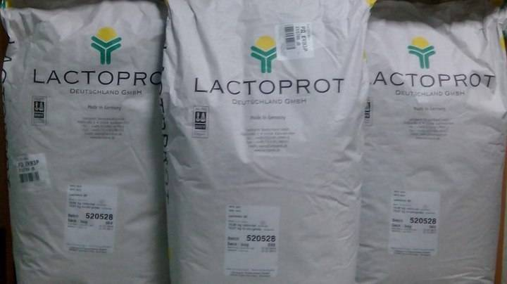 Лактомин 80 (lactomin 80): отзывы, состав, как принимать