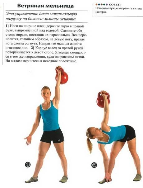 Упражнение мельница: то, что вы не знаете - [(site_name)]