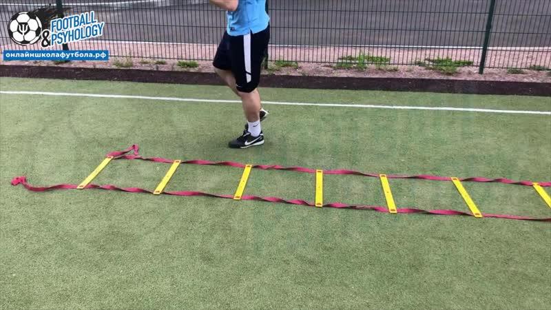 Бокс — тренировка на координационной лестнице — развитие скорости ног, маневренности и контроль над балансом тела