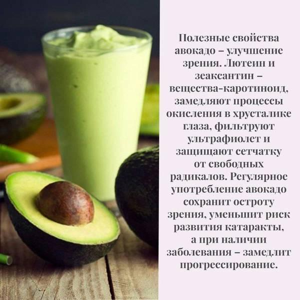 Польза и вред авокадо для женщин и мужчин: особенности выбора и рецепты