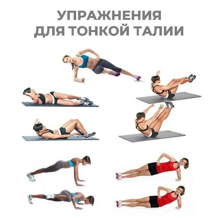 Как уменьшить талию у мужчин упражнения