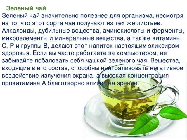 Чай, кофе или….? о пользе и вреде согревающих напитков - сибирский медицинский портал