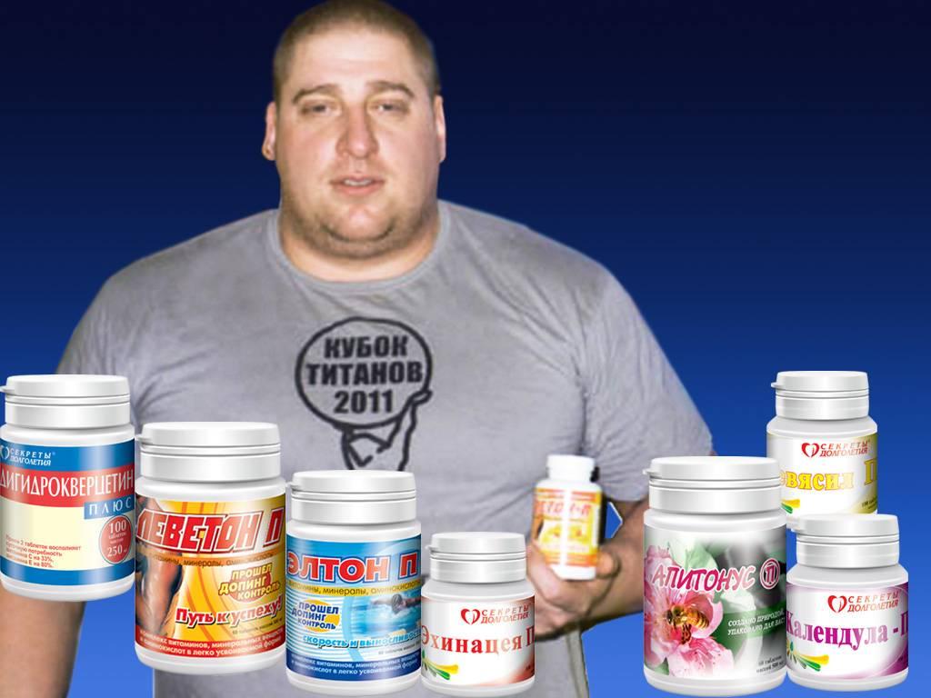 Спорт аптечная фармакология для спорта и жизни