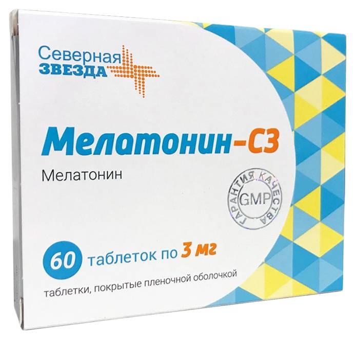 Мелатонин-сз