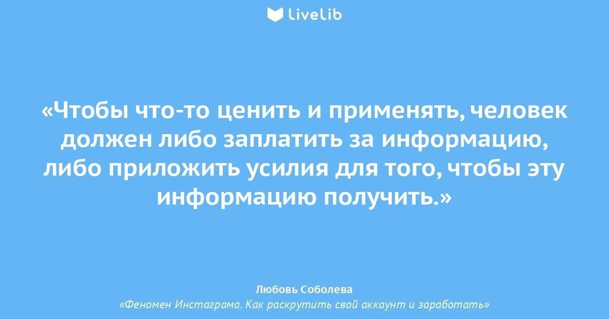 Разрыв отношений: причины, этапы, последствия - psychbook.ru