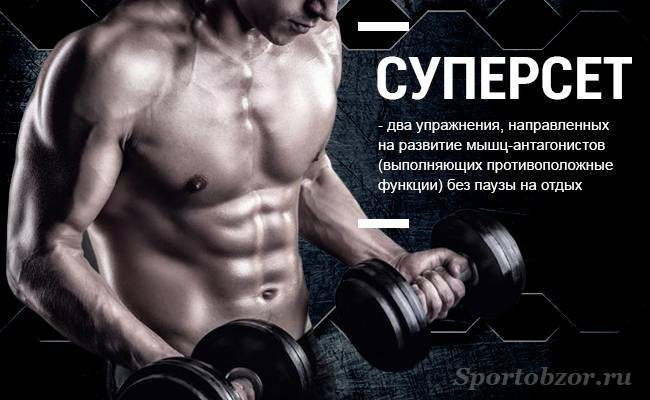 Качаем плечи: 7 тренировочных программ для больших дельт. • bodybuilding & fitness