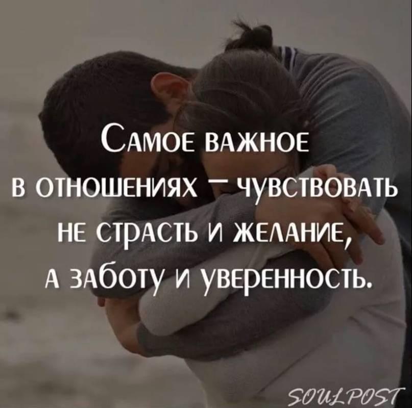 Отношения. говорить правду или нет