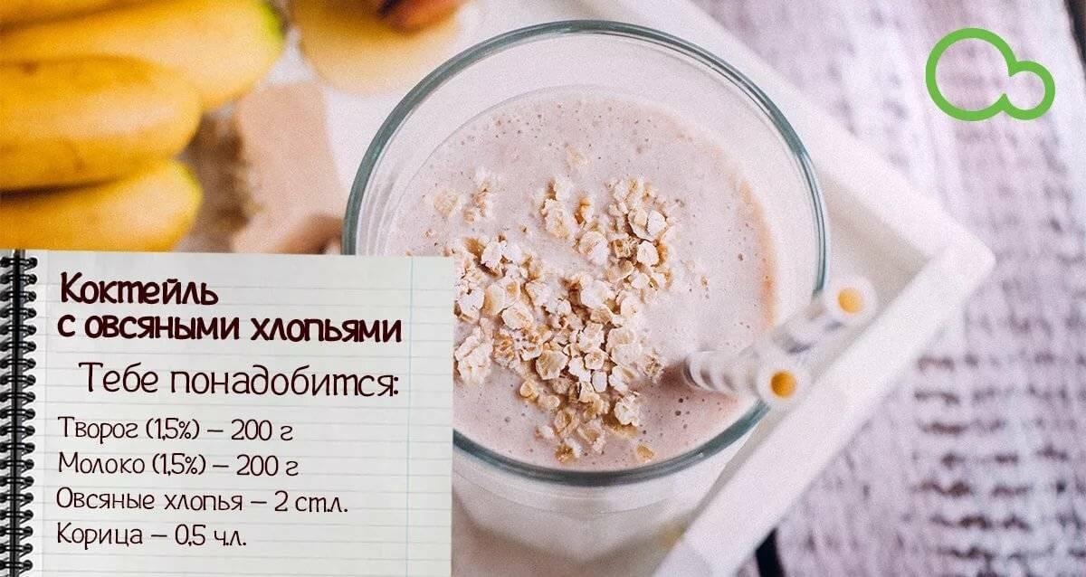 Топ-7 протеиновых коктейлей которые можно приготовить в домашних условиях