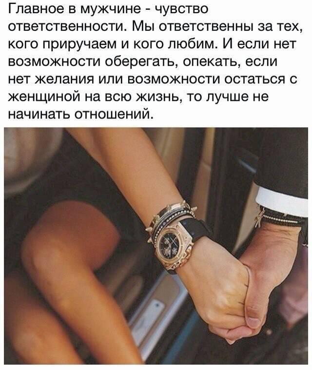 Почему встречаются жадные мужчины? ⇒ блог ярослава самойлова