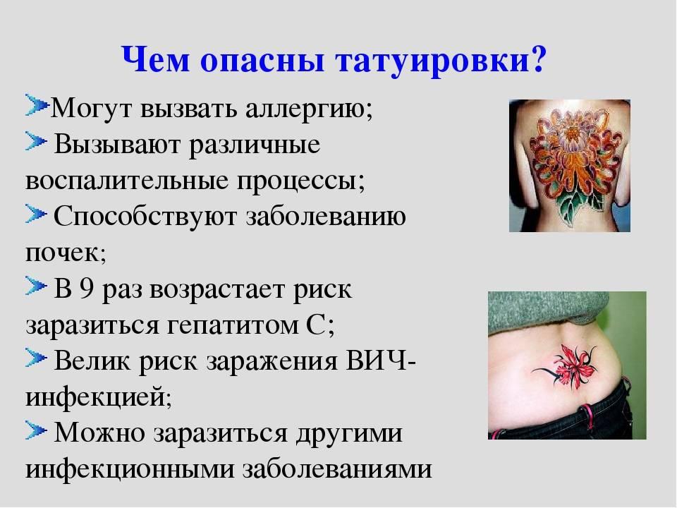 Православная церковь о татуировках: отношение, мнение и ответы на частые вопросы