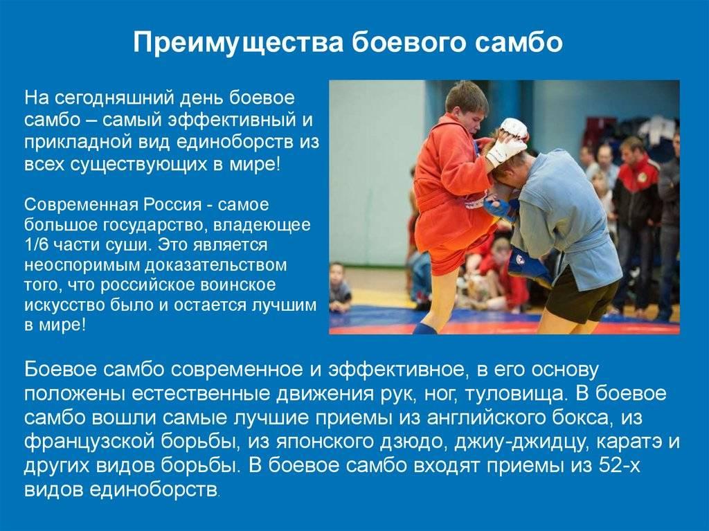 10 лучших восточных единоборств - с какого возраста можно посещать занятия детям?