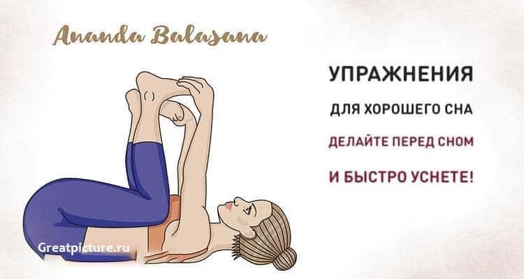 Смирнова людмила  |  учусь быть здоровым | журнал «спорт в школе» № 6/2010