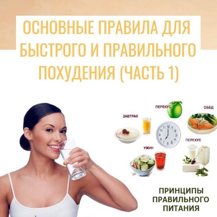 О фитнес питании при занятиях фитнесом для женщин: основы, правила для похудения