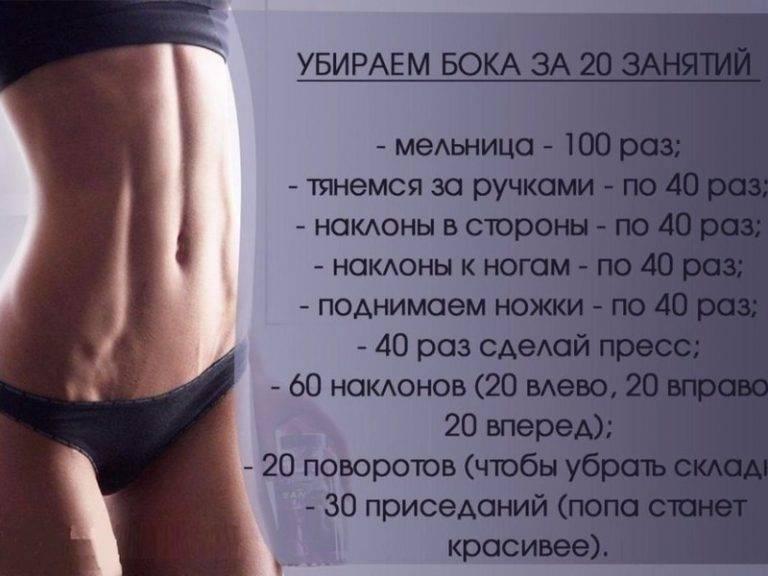 Что нужно есть чтобы похудеть и убрать живот - составляем меню