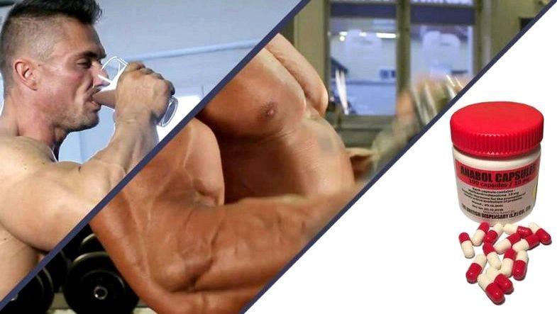 Побочные эффекты гормона роста у мужчин: последствия и вред для спортсменов