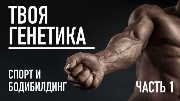 5 показателей того, что у вас нет прогресса в росте мышц