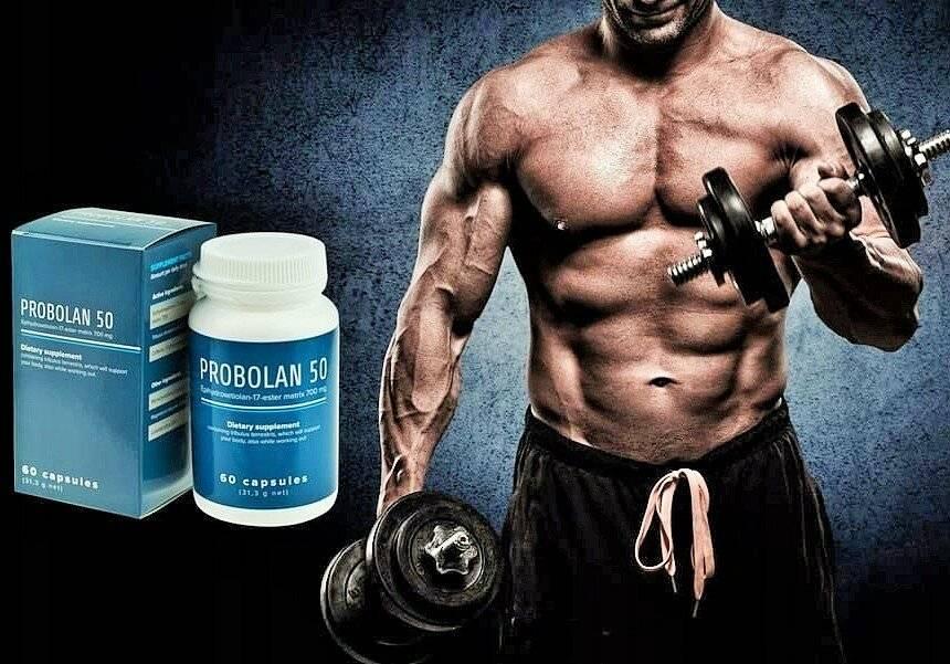 Самые безопасные стероиды для быстрого набора мышечной массы