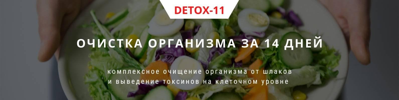 Очищающая диета : меню и рецепты   компетентно о здоровье на ilive