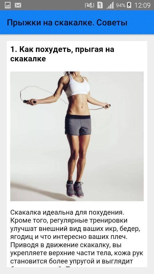 Что лучше — бег или ходьба для похудения?