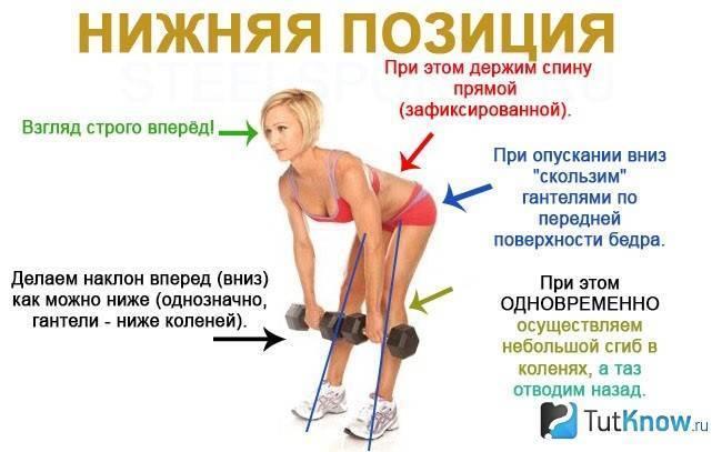 Как делать румынскую тягу со штангой?