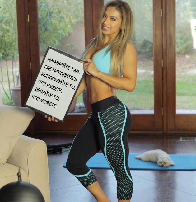 Красотка дня: американская фитнес-модель лаис делеон