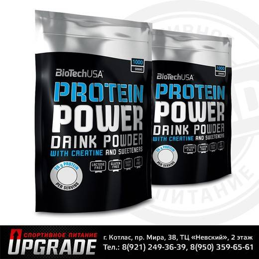 Protein power от biotech: описание и состав