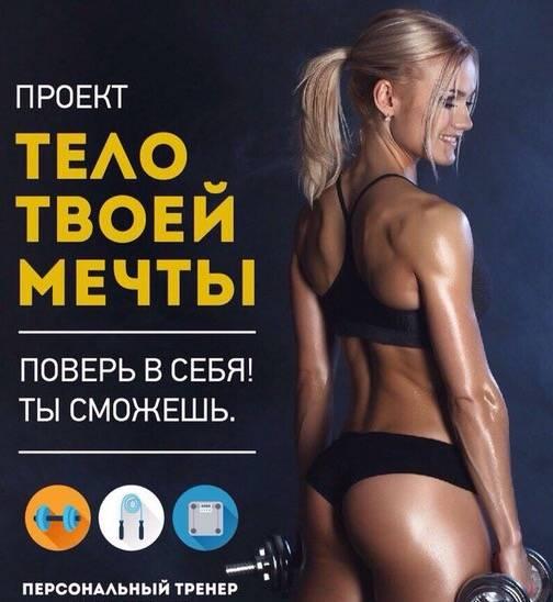 Фитнес бикини екатерина лаптева: биография, фото, тренировки и питание спортсменки