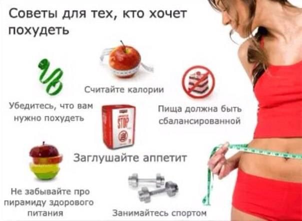 Вес стоит на месте - что делать для похудения, как заставить его снижаться