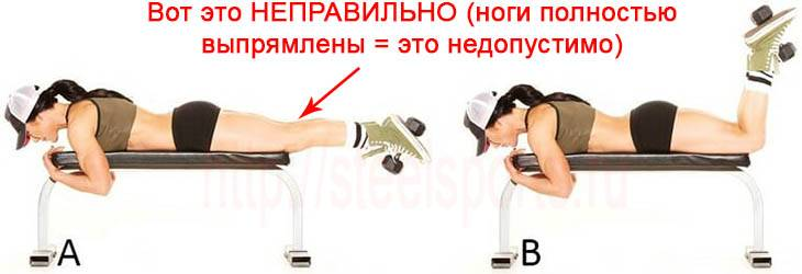 Сгибание ног с гантелью