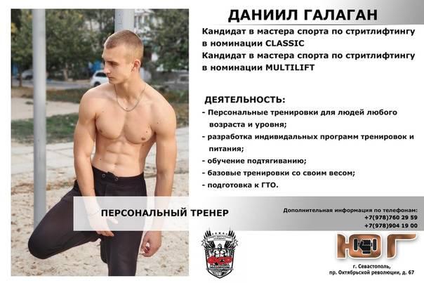 Максим трухоновец установил рекорд по выходам силой на кольцах — 18 раз | все о боевых искусствах и спорте