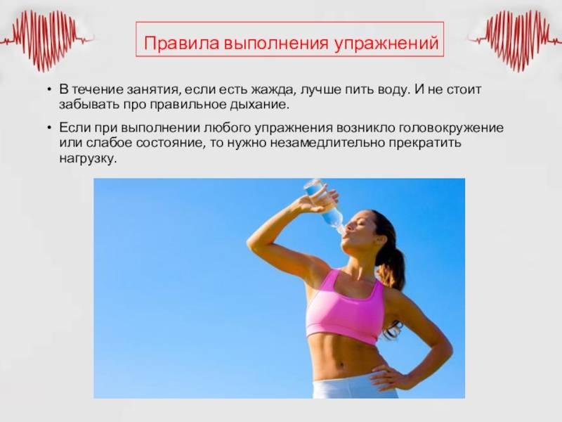 Как правильно дышать, выполняя каждый тип упражнений